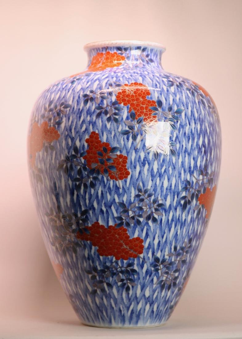 Japanese Porcelain Vase - Red Berry by Corasha - 6