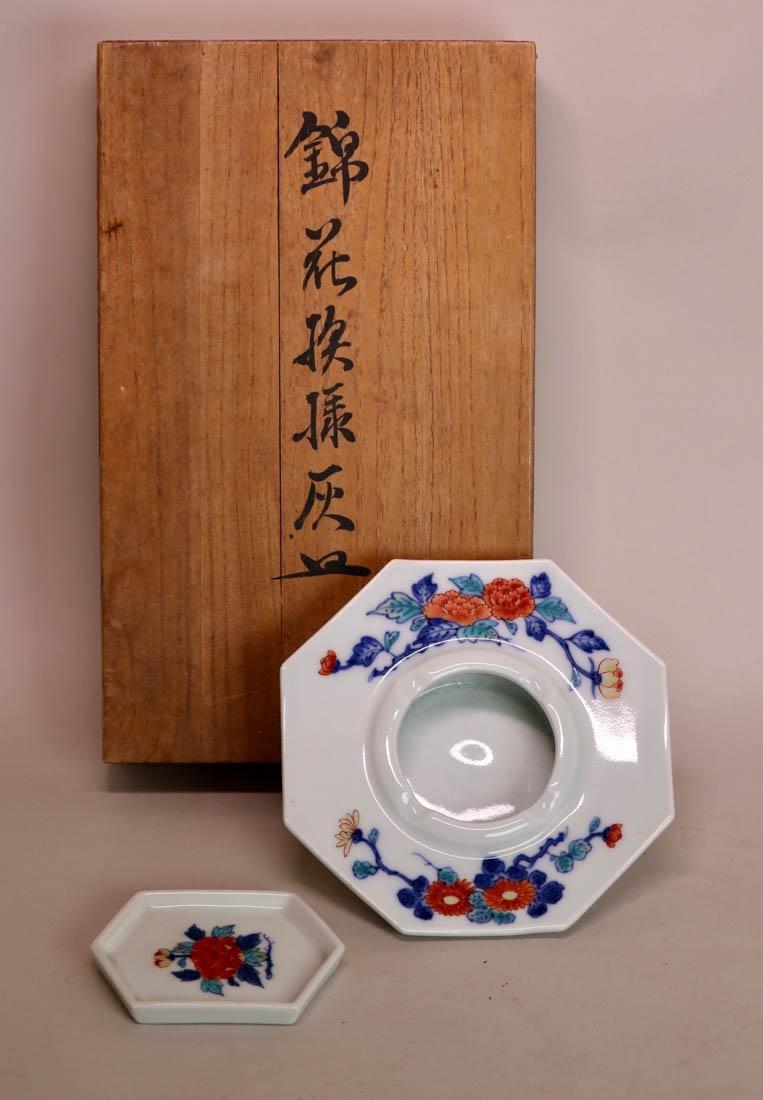 Japanese Kakeimon Porcelain Smoking Tray Set with Box