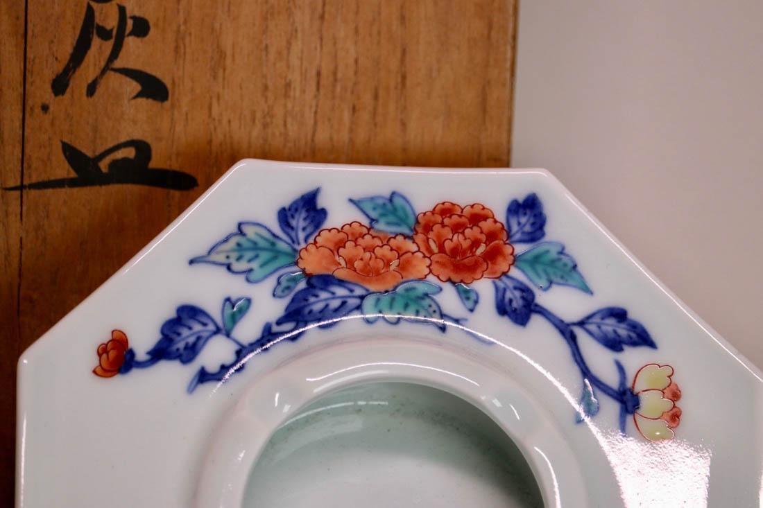 Japanese Kakeimon Porcelain Smoking Tray Set with Box - 2