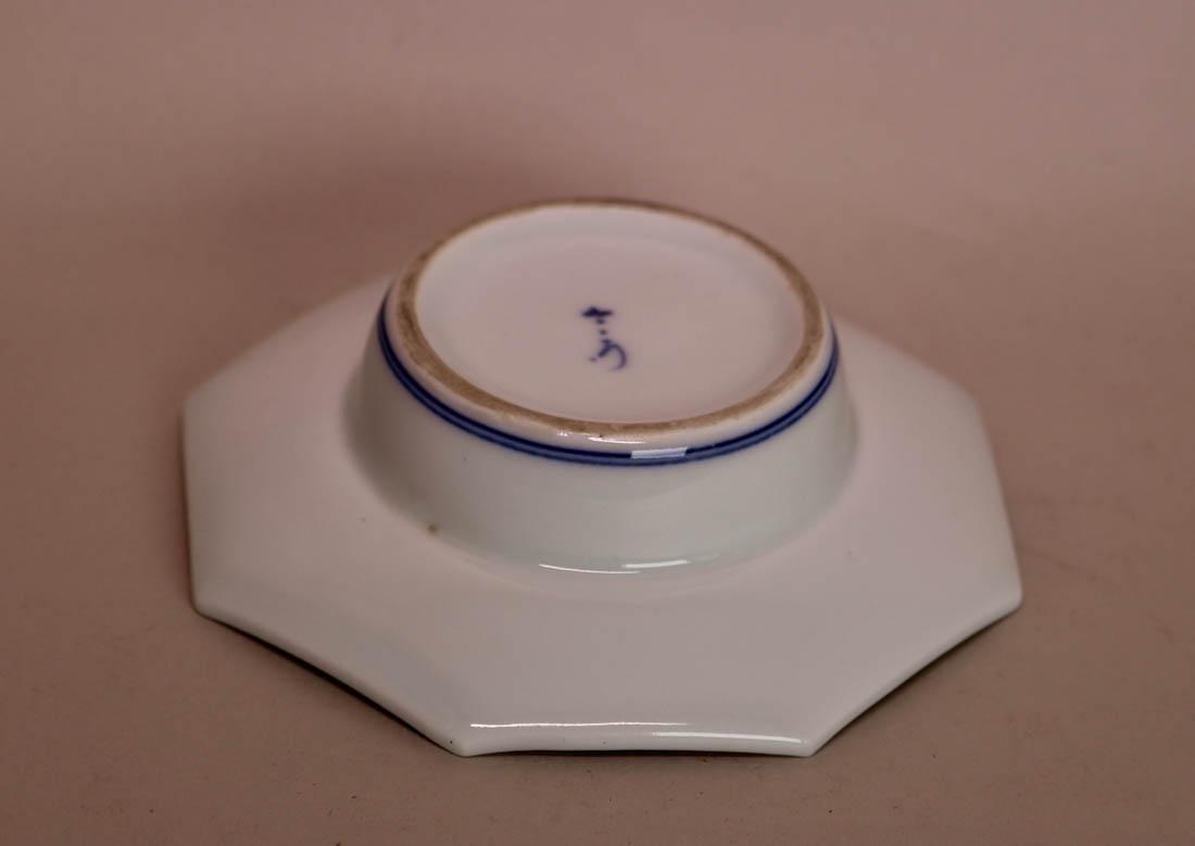 Japanese Kakeimon Porcelain Smoking Tray Set with Box - 5