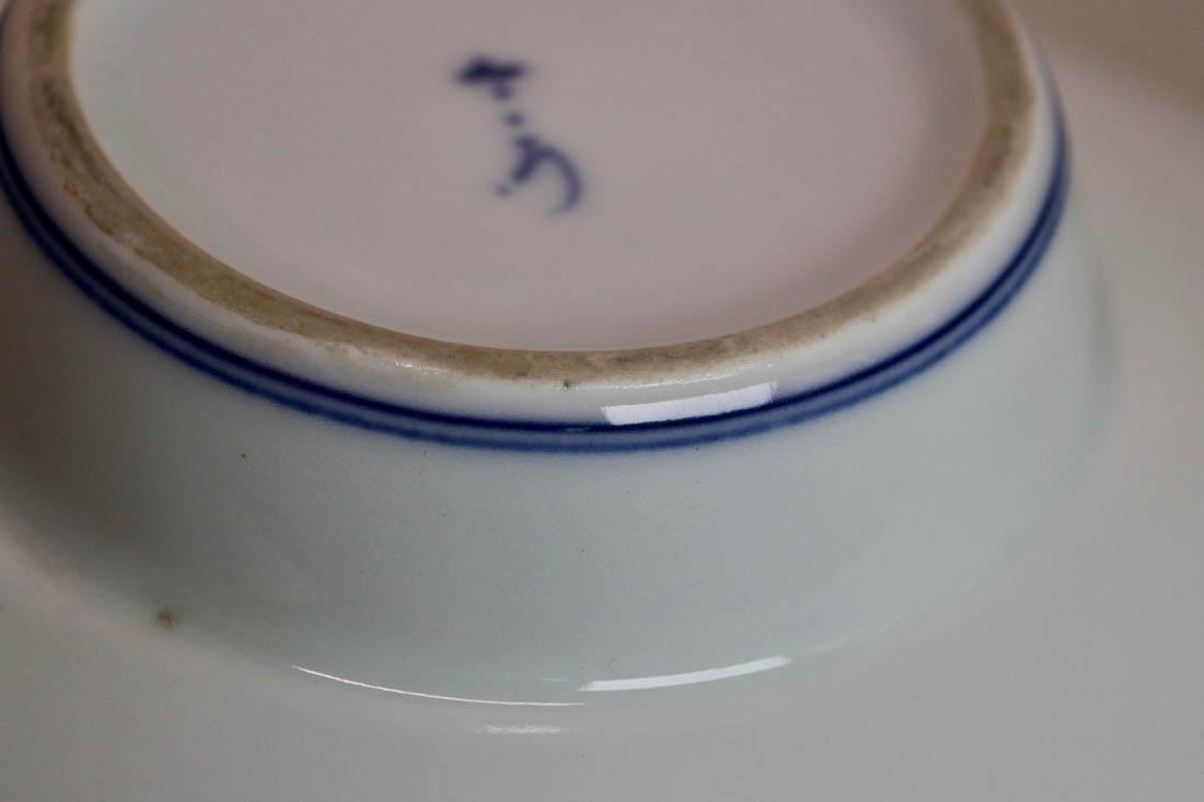 Japanese Kakeimon Porcelain Smoking Tray Set with Box - 7