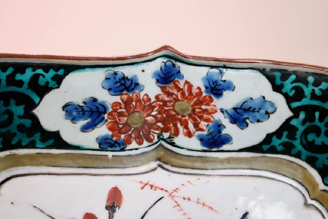 Japanese Ko Kutani Porcelain Square Tray - 4