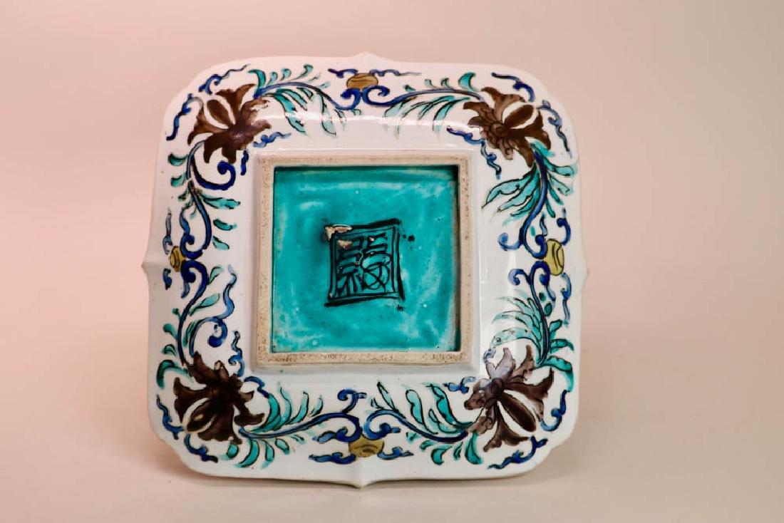 Japanese Ko Kutani Porcelain Square Tray - 8