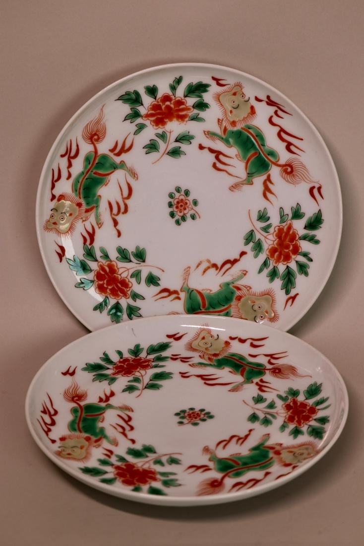 Pair Chinese Famille Verte Porcelain Dishes - Foolion