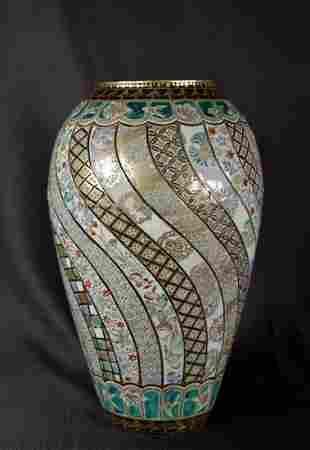 Japanese Signed Satsuma Vase with Unusual Design
