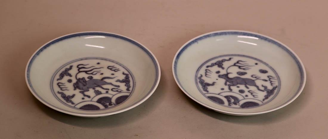 Pair Chinese Blue White Porcelain Dishes - Horse