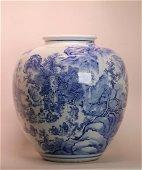 Stunning Japanese Blue White Porcelain Vase - Figural