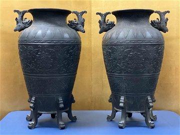 Massive Pair Japanese Bronze Vases - Dragon Fish