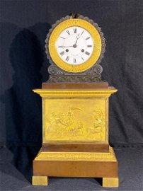 French Gilt Bronze Clock - Romans