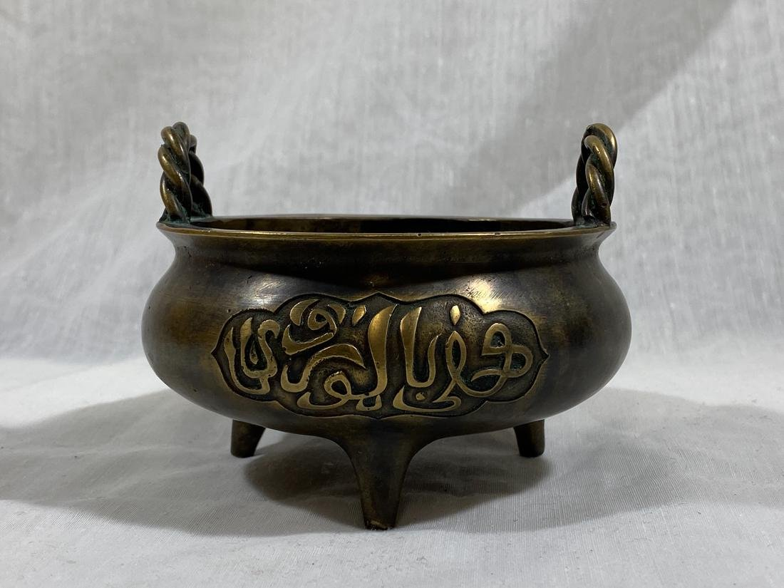 Chinese Bronze Censer with Rope Handle