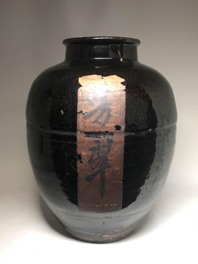 Large Chinese Cha Jar