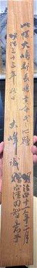 Japanese Scroll Painting on Silk - Yamamoto Baiitsu - 8