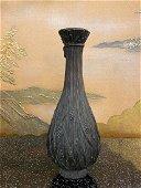 Japanese Bronze Vase - Wheat Flower