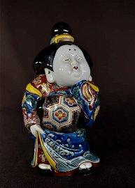 Japanese Kutani Porcelain Beiji