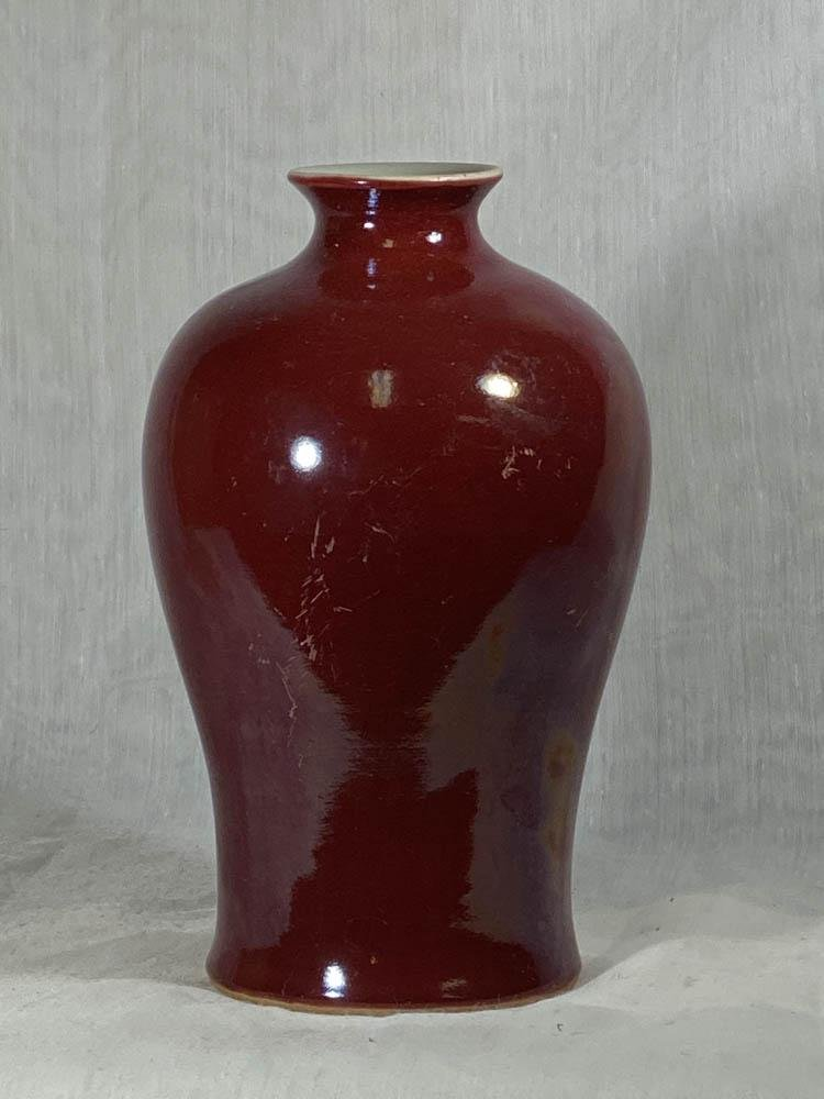 Chinese Oxblood Porcelain Meiping Vase