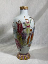 Chinese Famille Rose Porcelain Vase with Immortals