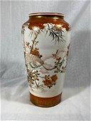 Japanese Kutani Porcelain Vase with Crane Scene
