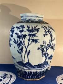 Chinese Blue White Porcelain Vase - Pine