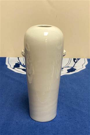 Chinese Blanc de Chine Porcelain Vase with Foolion Mask
