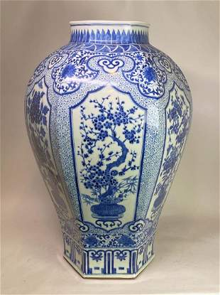 Japanese Arita Blue White Porcelain Jar