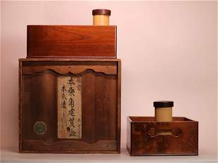 Japanese Tea Ceremonial Tray Set with Box