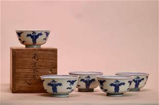 Chinese Blue White Porcelain Tea Cups - Set of Five