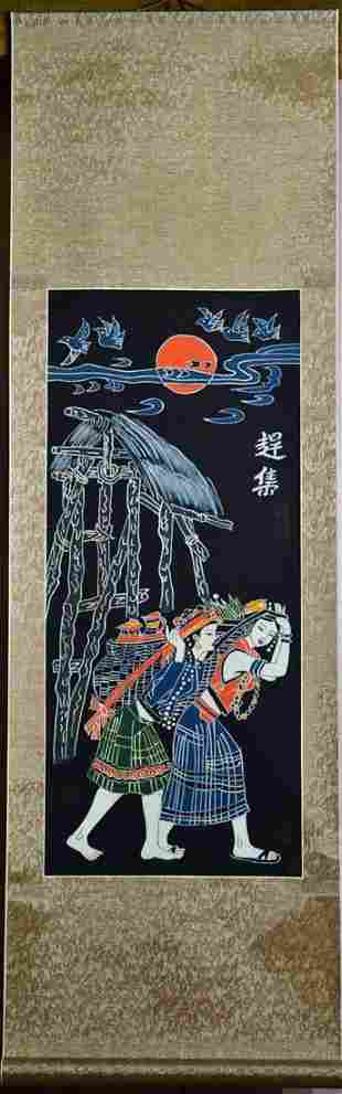 Chinese Water Color Scroll Painting - Tribe