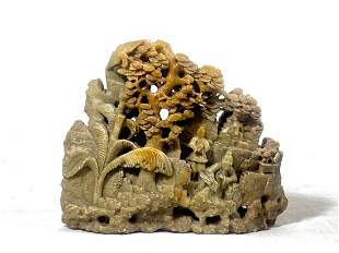 Chinese Carved Stone Boulder - Scholar