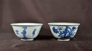 Two Chinese Blue White Porcelain Bowls