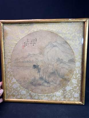 Chinese Framed Round Fan Painting - Landscape in