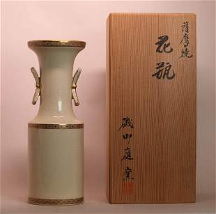 Japanese Satsuma Vase with Fitted Box