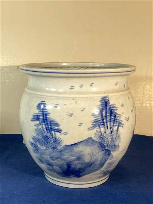 Japanese Porcelain Tea Jar Bowl