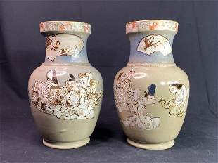 Pair Japanese Kyoto Pottery Vase - Signed