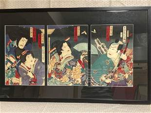 Japanese Wood Block Print - Geisha and samurai