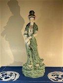 Large Chinese Celadon Porcelain Kuanyin