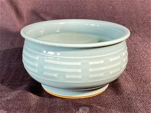 Japanese Celadon Porcelain Censer with Bagua