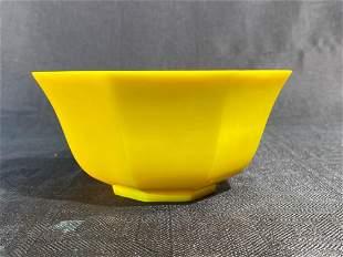 Chinese Imperial Yellow Peking Glass Bowl