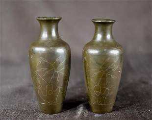 Pair Chinese Bronze with Silver Wire Inlay