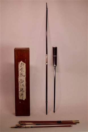 Japanese Archer Bow and Arrow Set - Traveling Boy Size