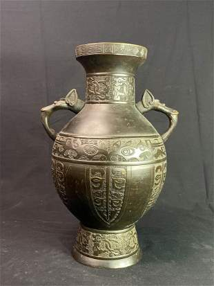 Chinese Bronze Vase of Archaic Style