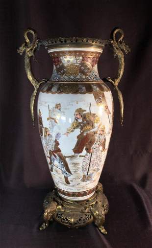 Large Japanese Satsuma Vase with Dragon Handle