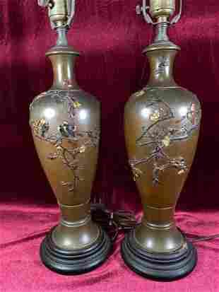 Pair Japanese Mixed Metal Bronze Vase Lamps