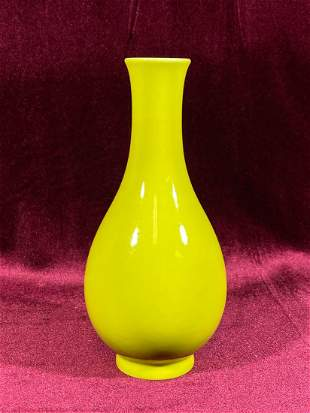 Chinese Yellow Monochrome Porcelain Vase