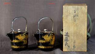 Pair Japanese Lacquer Ewer with Silver Handle