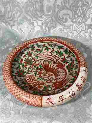 Chinese Crackle Glazed Porcelain Brush washer - Pheonix