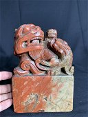 Large Chinese Soapstone Seal with Foodog