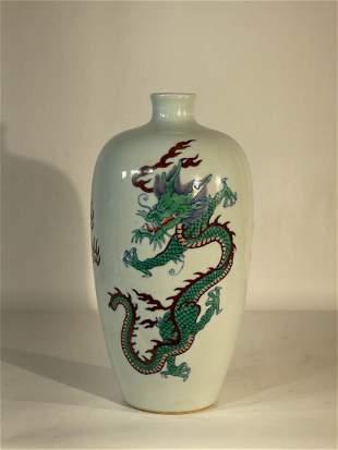 Chinese Doucai Porcelain Vase - Dragon