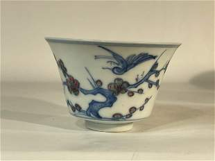 Chinese Porcelain Cup - Bird on Prunus