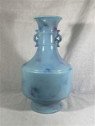Chinese Blue Porcelain Vase with Red Plash Glaze