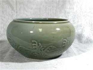 Chinese Celadon Porcelain Brush Washer - Wave Décor